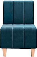 Кресло мягкое Brioli Руди полоса (Luna 42) -