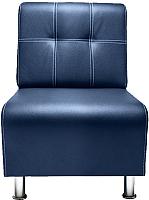 Кресло мягкое Brioli Руди Р (Mango 811) -