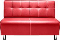 Кресло мягкое Brioli Руди Р двухместный (Mango 312) -