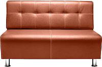 Кресло мягкое Brioli Руди Р двухместный (Mango 8440) -