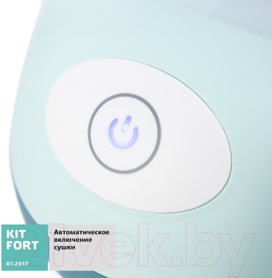 Стерилизатор Kitfort KT-2317
