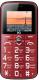 Мобильный телефон BQ Respect BQ-1851 (красный) -
