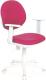 Кресло детское Бюрократ CH-W356 (розовый) -