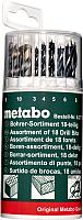 Набор сверл Metabo 627190000 -