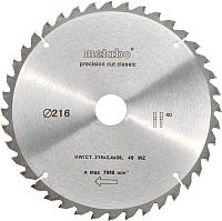 Пильный диск Metabo 628060000 -