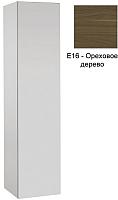 Шкаф-пенал для ванной Jacob Delafon EB998-E16 L -