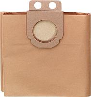 Пылесборник для пылесоса Metabo 631935000 (5шт) -