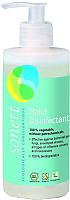 Гель для рук антисептический Sonett Дезинфицирующее средство для рук (300мл) -