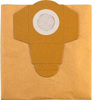 Комплект пылесборников для пылесоса Einhell 2351180 -