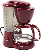 Кофемашина/кофеварка Lumme LU-1603 (бордовый гранат) -