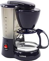 Кофемашина/кофеварка Lumme LU-1603 (темный топаз) -