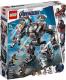 Конструктор Lego Marvel Super Heroes Воитель 76124 -