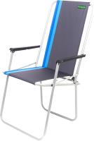 Кресло складное Zagorod К 302 (синий) -
