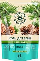 Соль для ванны BelKosmex Любимая косметика тонизирование хвойная (460г) -