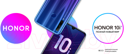 Смартфон Honor 10i 4GB/128GB (Midnight Black)