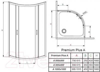 Душевое ограждение Radaway Premium Plus A1000 / 30423-01-01N