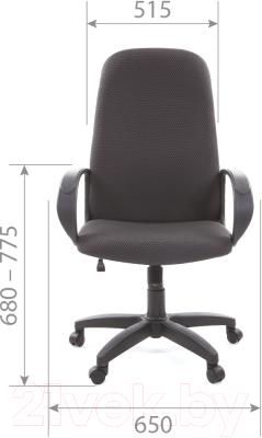 Кресло офисное Chairman 279 (ткань JP, черный)