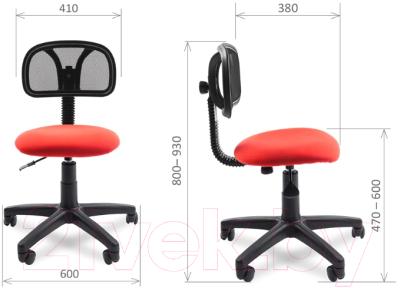 Кресло офисное Chairman 250 (серый) - Размеры