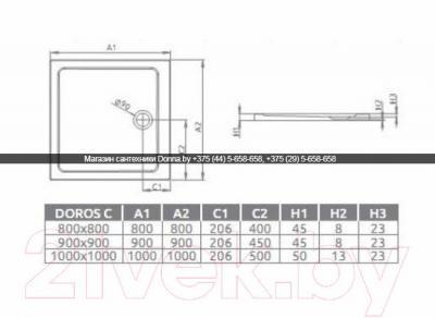 Душевой поддон Radaway Doros C900 / SDRC9090-01