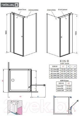 Душевое ограждение Radaway Eos II KDJ Door 90 L / 3799421-01L
