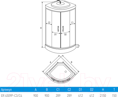 Душевая кабина Erlit ER4509P-C3