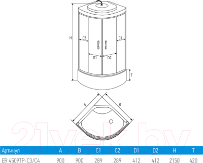 Душевая кабина Erlit ER4509TP-C3