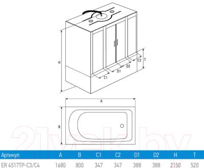 Душевая кабина Erlit ER4517TP-C4