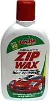 Автошампунь Turtle Wax Zip Wax RU / 52891 (500мл) -