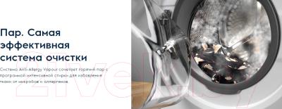 Стиральная машина Electrolux EW6S4R04W