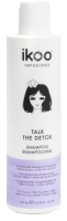 Шампунь для волос Ikoo Infusions Talk The Detox Shampoo (100мл) -