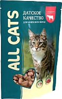 Корм для кошек All Cats С говядиной в соусе (25x85) -