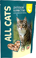 Корм для кошек All Cats С курицей в соусе (25x85г) -