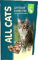Корм для кошек All Cats С кроликом в соусе (25x85г) -