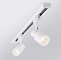Трековый светильник Elektrostandard Molly 7W 4200K LTB31 (белый) -