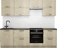 Готовая кухня Хоум Лайн Монако 2.5 (дуб галифакс белый) -