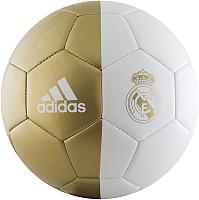 Футбольный мяч Adidas Capitano RM / DY2524 (размер 5) -