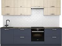 Готовая кухня Хоум Лайн Монако 2.8 (альпийское озеро/флитвуд белый) -