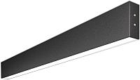 Потолочный светильник Elektrostandard 100-100-30-78 15W 6500K (черная шагрень) -