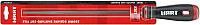 Напильник Hart HFSQBC250 (5132002942) -