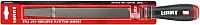 Напильник Hart HFMSBC250 (5132002931) -