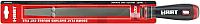 Напильник Hart HFFFBC250 (5132002935) -
