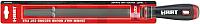 Напильник Hart HFHR2C250 (5132002918) -