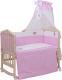 Комплект в кроватку Polini Kids Joy Весенняя мелодия 7 (120x60, розовый) -