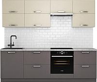 Готовая кухня Хоум Лайн Монако 2.5 (лен антрацит/лен бежевый) -