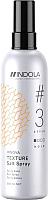 Спрей для укладки волос Indola Innova №3 Texture Salt Spray (200мл) -