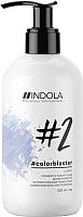 Тонирующий кондиционер для волос Indola Colorblaster Lark (300мл) -