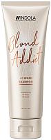 Шампунь для волос Indola Blond Addict №1 (250мл) -