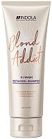 Шампунь для волос Indola Blond Addict №1 Instacool Shampoo (250мл) -
