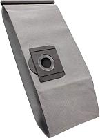 Пылесборник для пылесоса OZONE MX-11 -