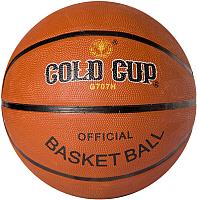 Баскетбольный мяч Gold Cup G707H -